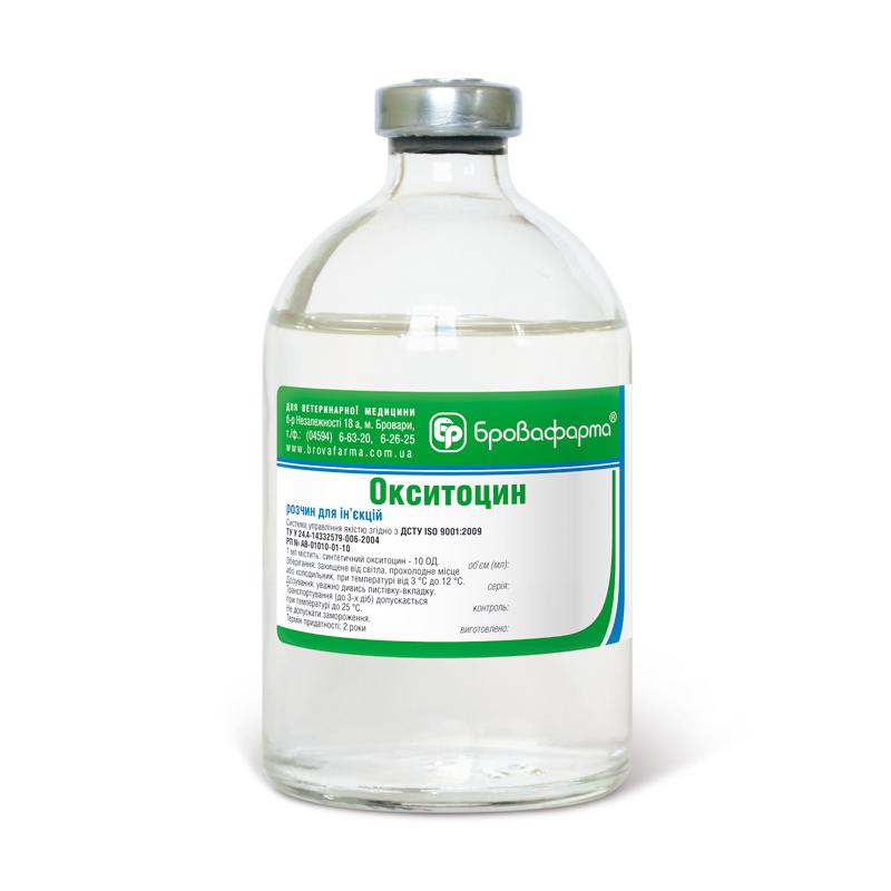 Окситоцин  100 мл 10 ОД