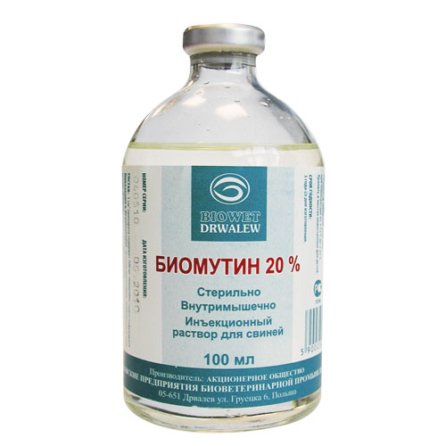 Біомутін 20%