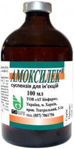 Amoksilek Комбінація амоксициліну і гентаміцину