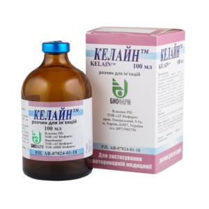 Келайн протизапальний знеболювальний препарат